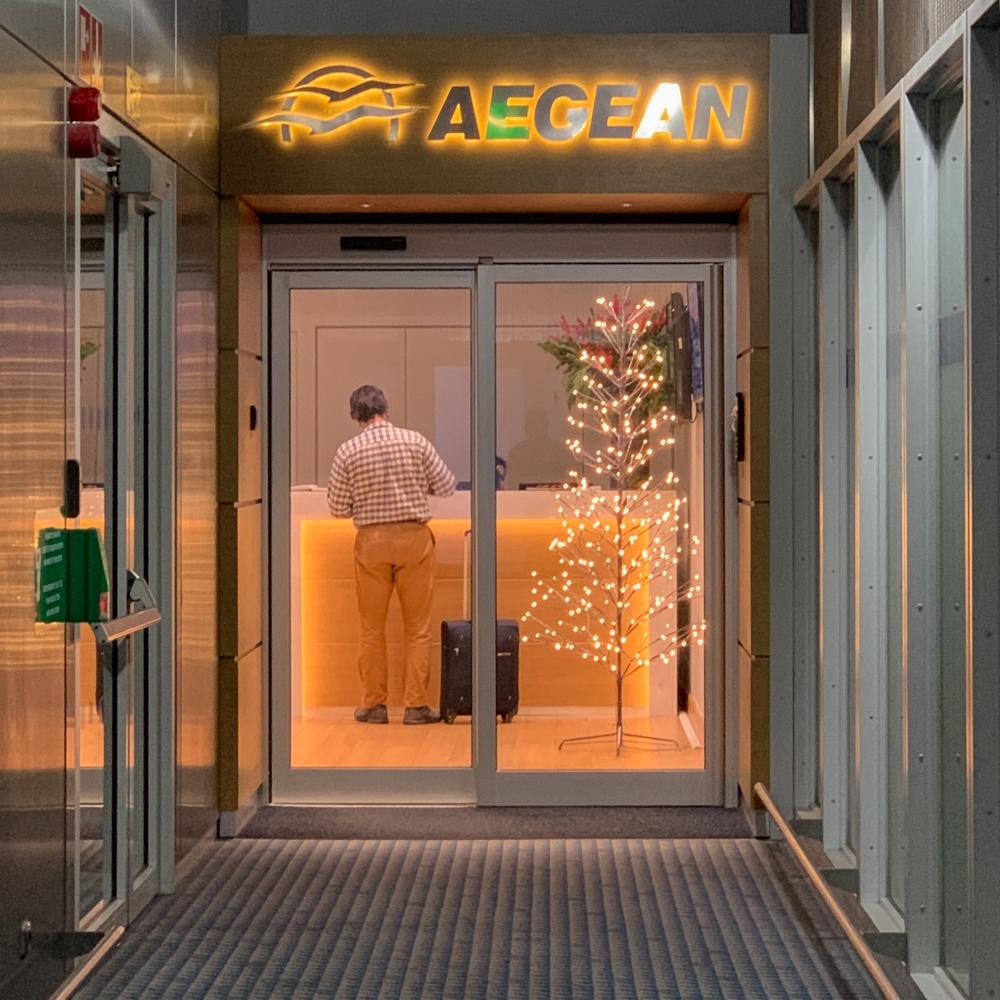 Aegean Airlines Lounge Extra Schengen