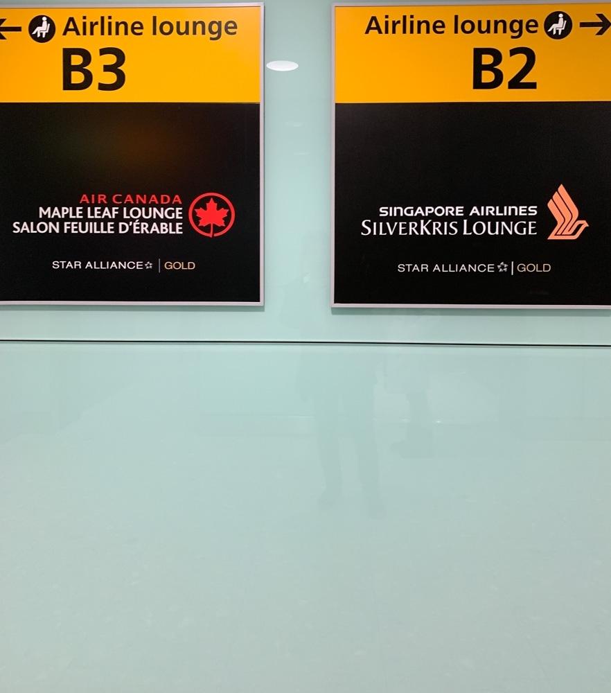singaporeloungeT2-14