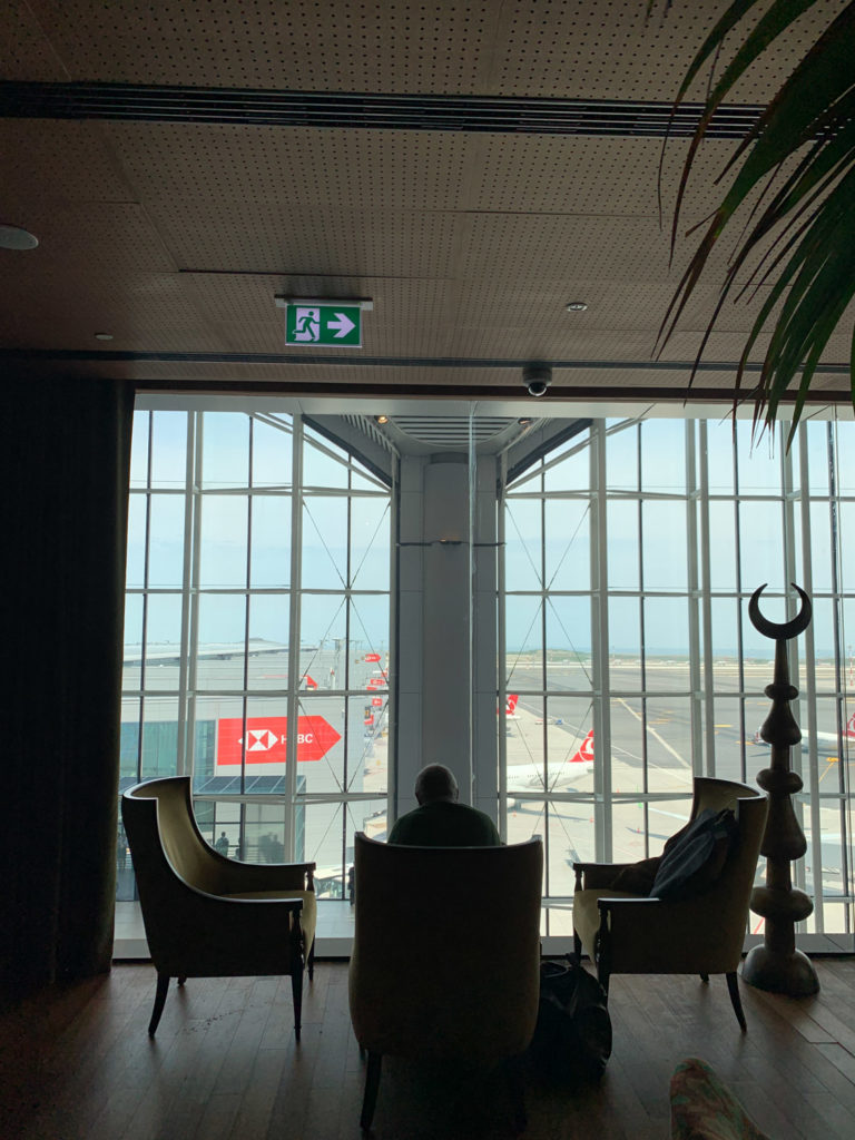 Turkish Airlines Business Lounge,new Istanbul Airport