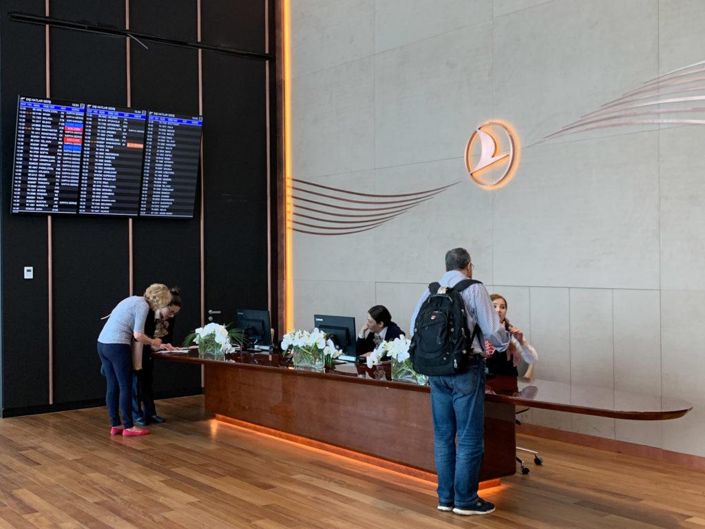 Turkish Airlines Business Lounge Κωνσταντινούπολη