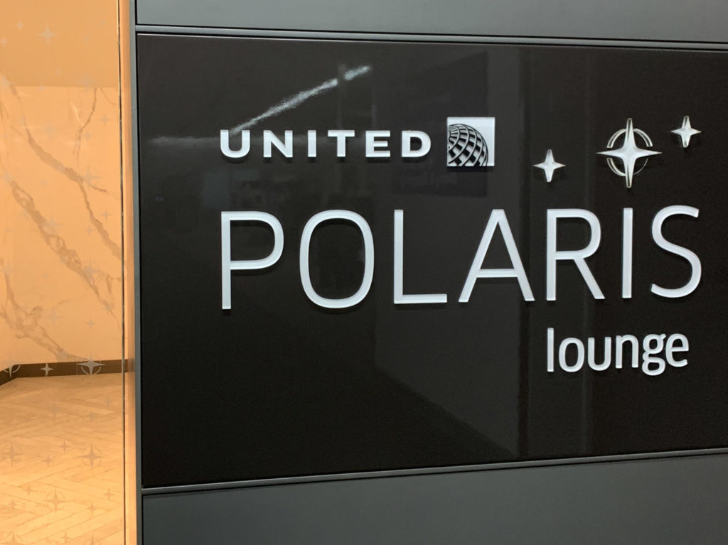 Polaris Lounge