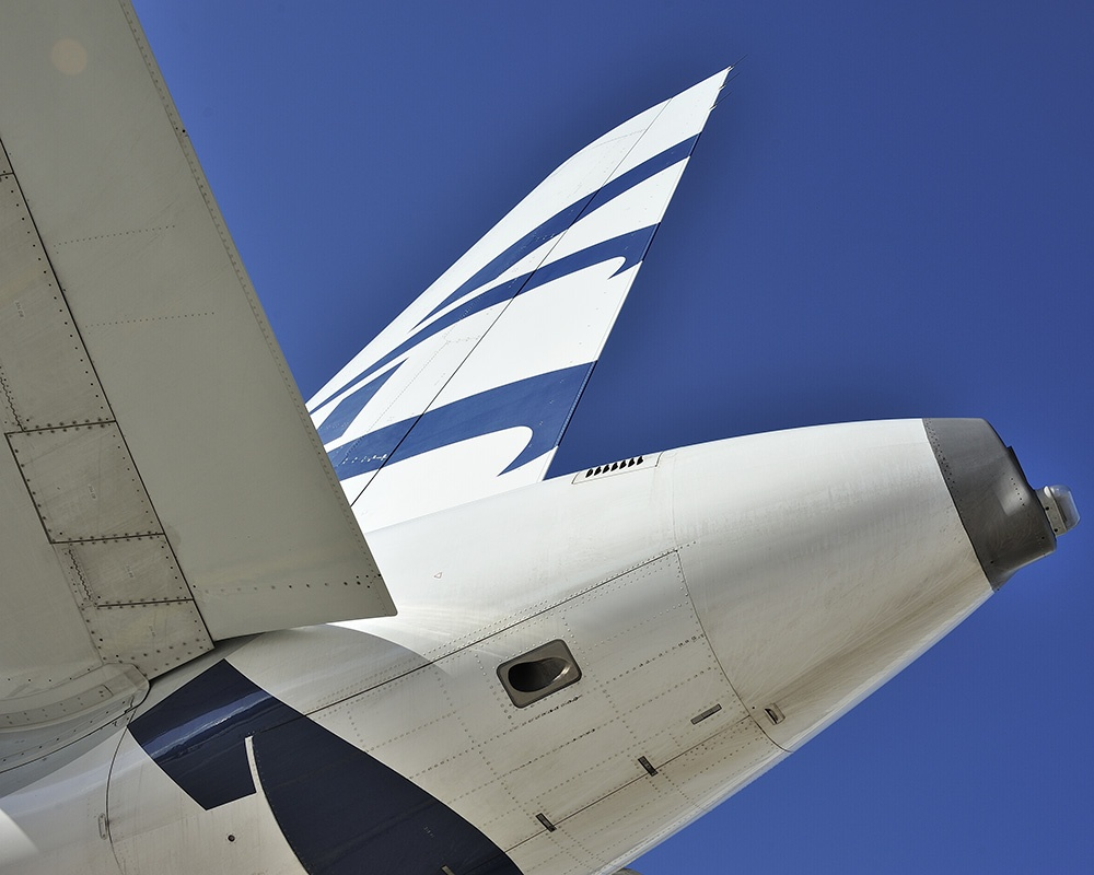 Aegean Airlines Travel Tips
